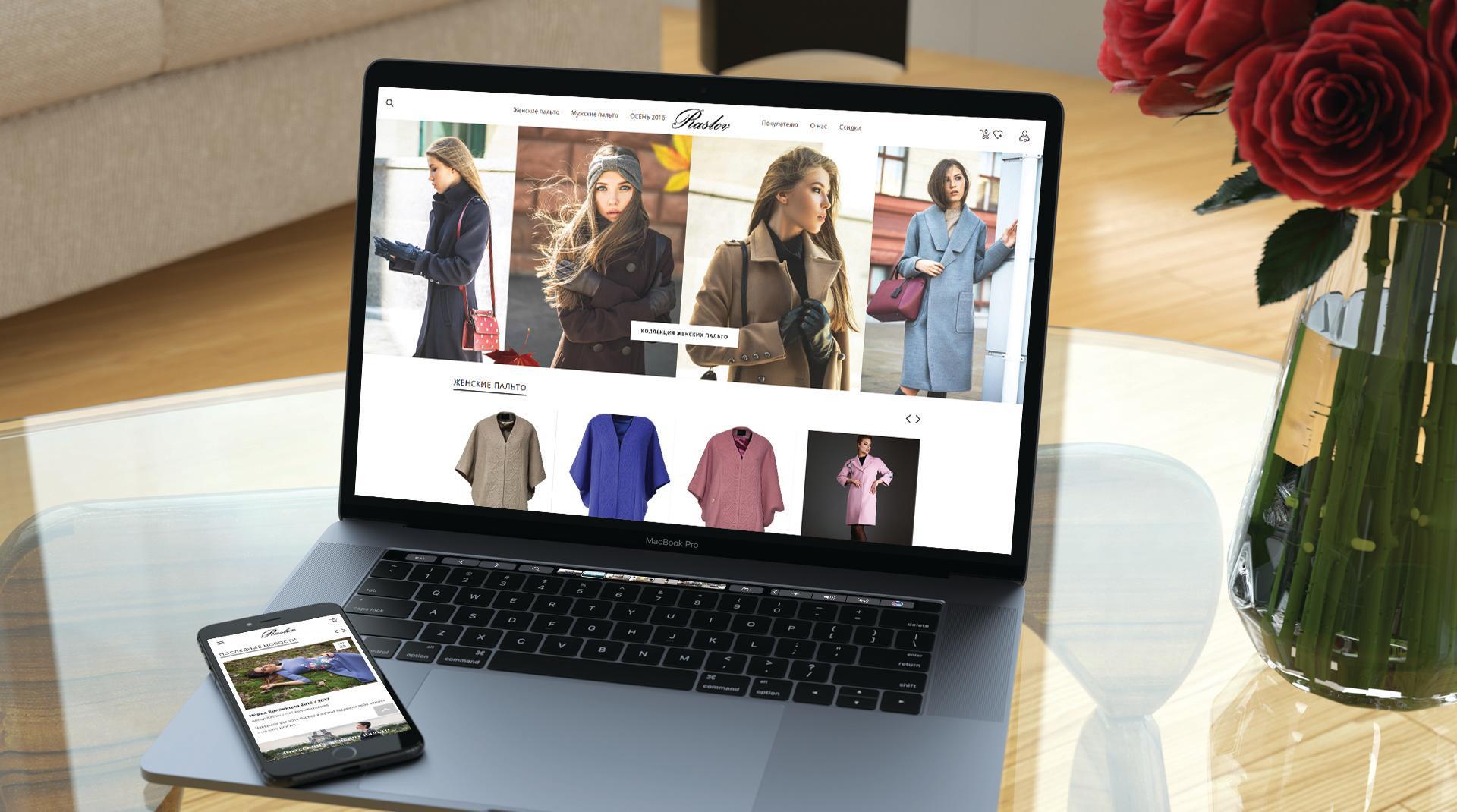 Дизайн сайта для бренда одежды