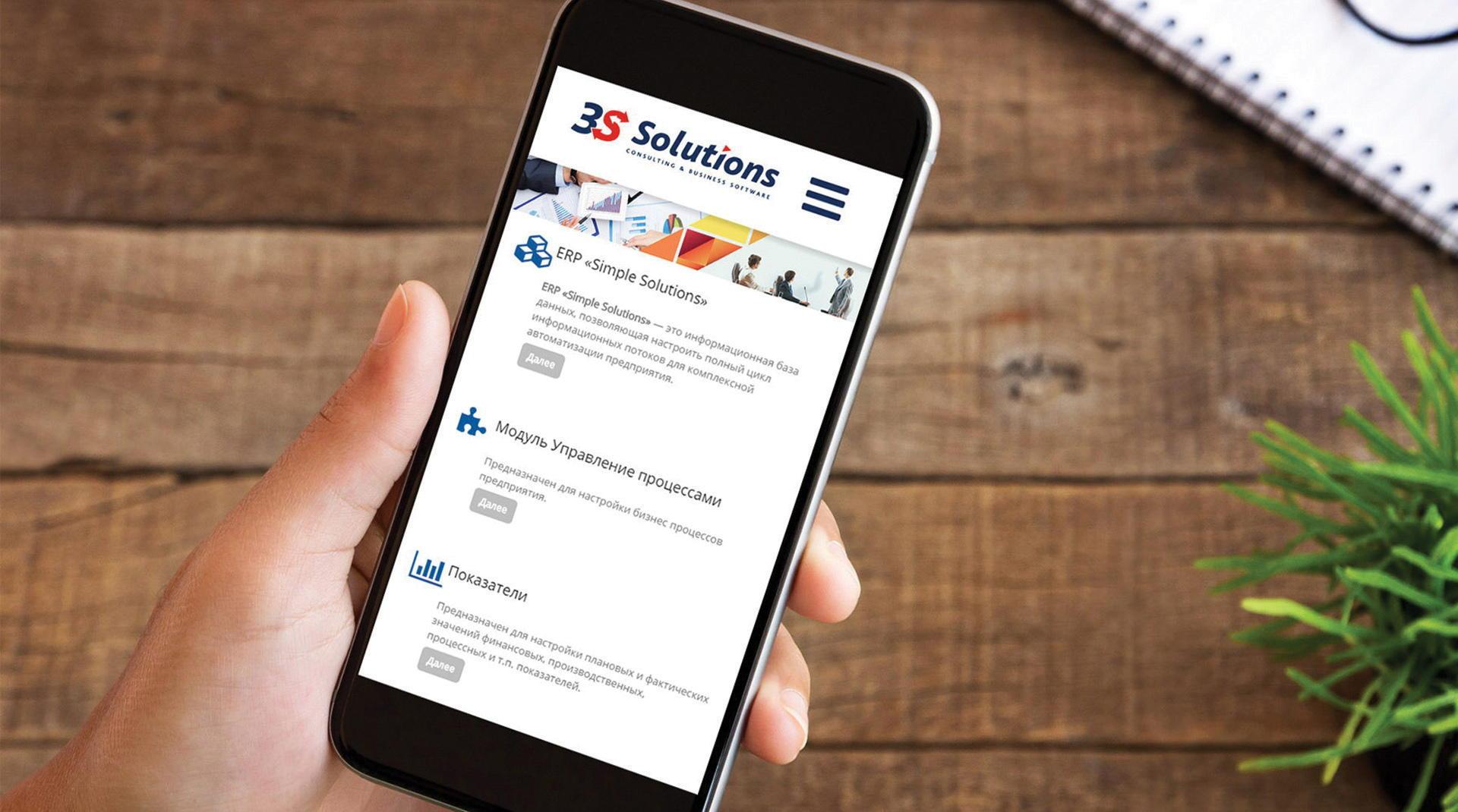 Дизайн мобильной версии сайта для IT компании