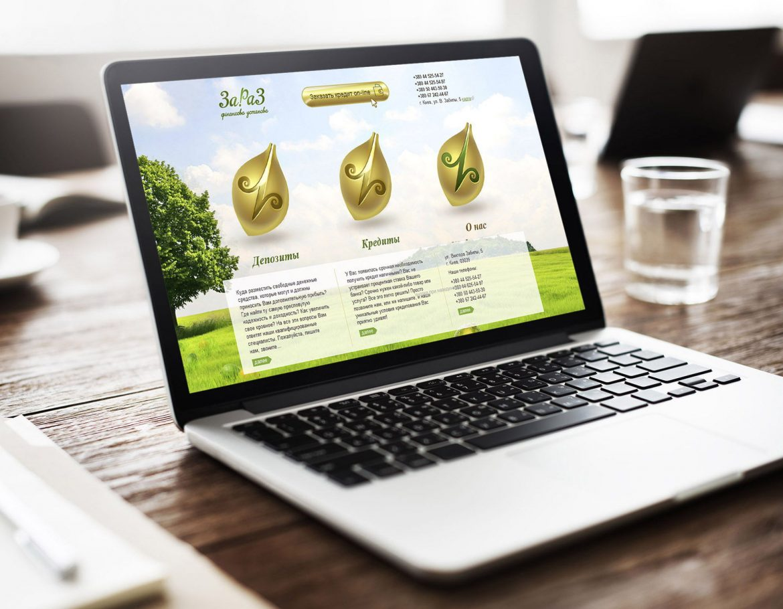 Дизайн сайта кредитного союза