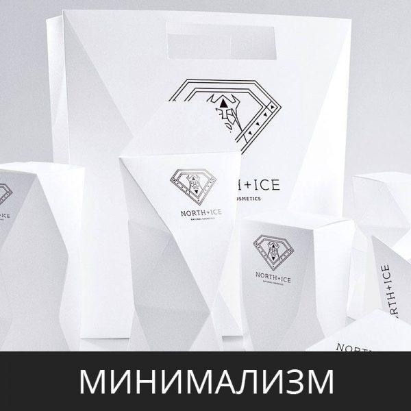 Разработка логотипа в стиле минимализм
