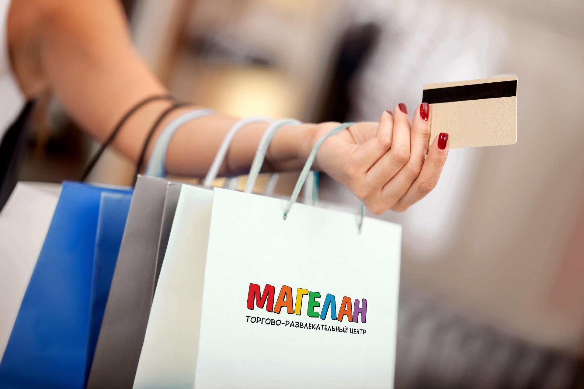 Дизайн логотипа торгового центра