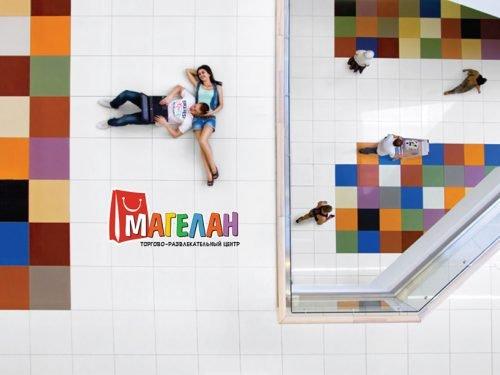 Дизайн фирменного стиля для торгового центра