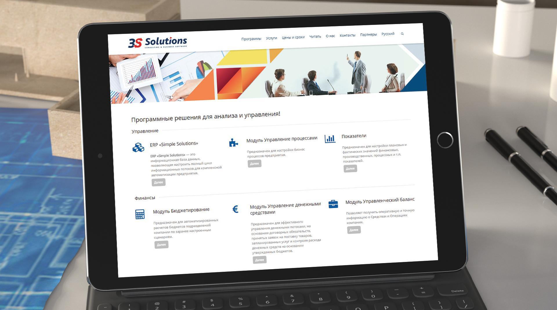 Создание сайта для IT компании