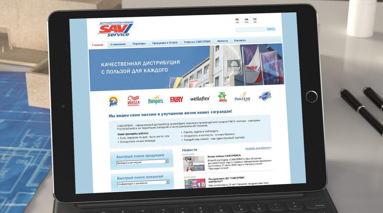 Разработка сайта торговой компании