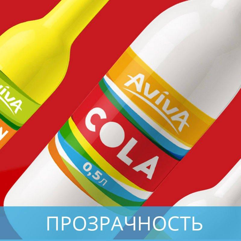 Дизайн логотипа в стиле прозрачности, transeparancy logo style