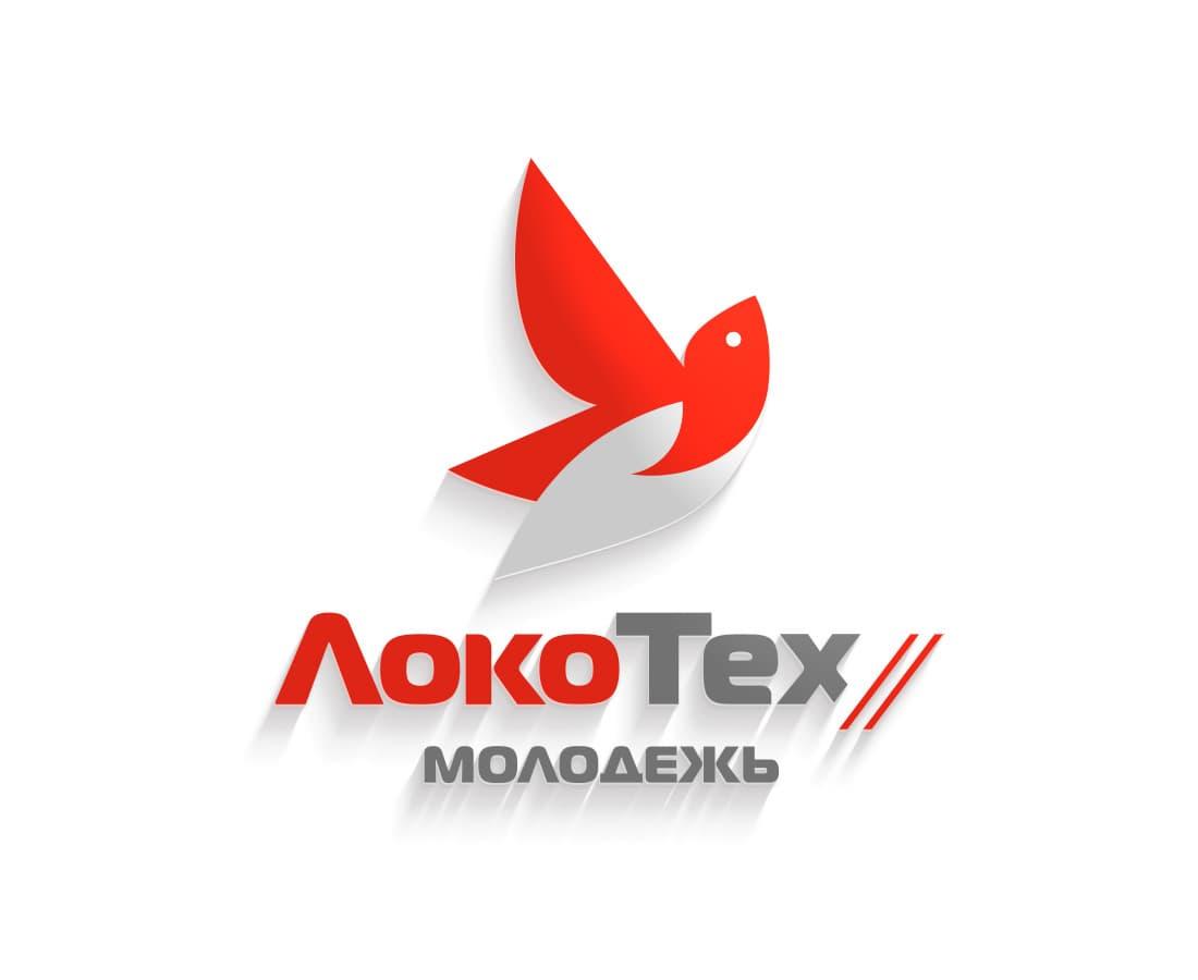 Дизайн логотипа для молодежной организации по защите окружающей среды