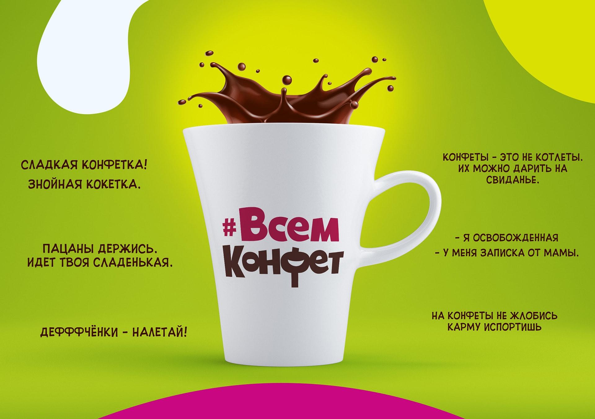 Дизайн логотипа магазина сладостей