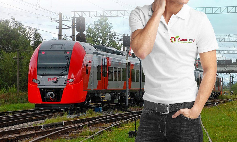 Логотип железнодорожной компании