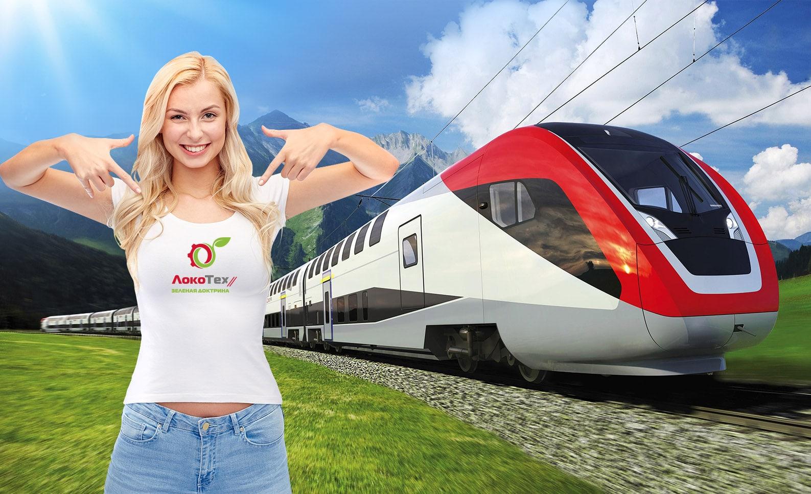 Разработка логотипа железнодорожной компании