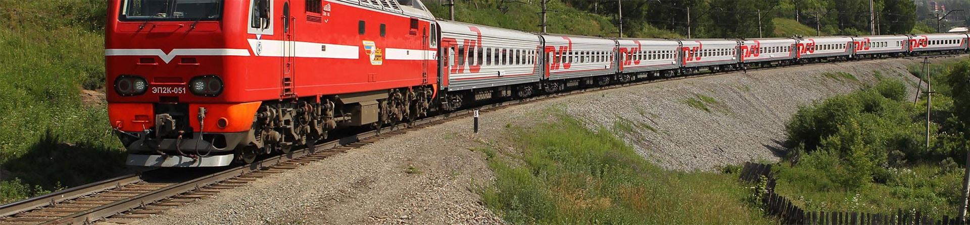 Обслуживание локомотивов. Разработка брендбука