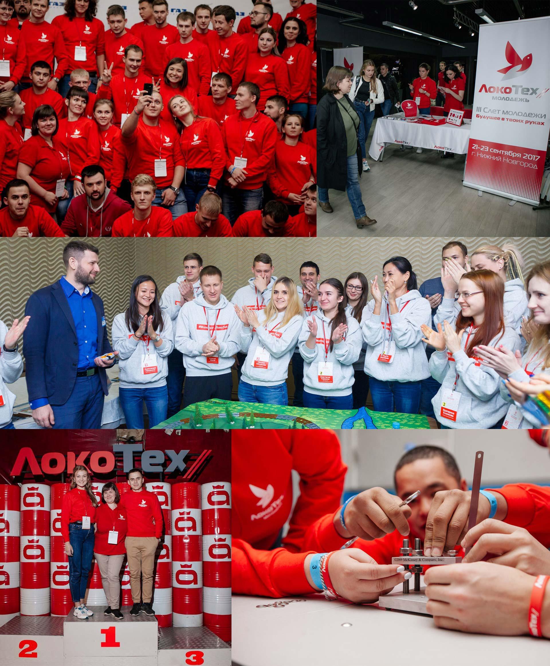 брендбук молодежной организации