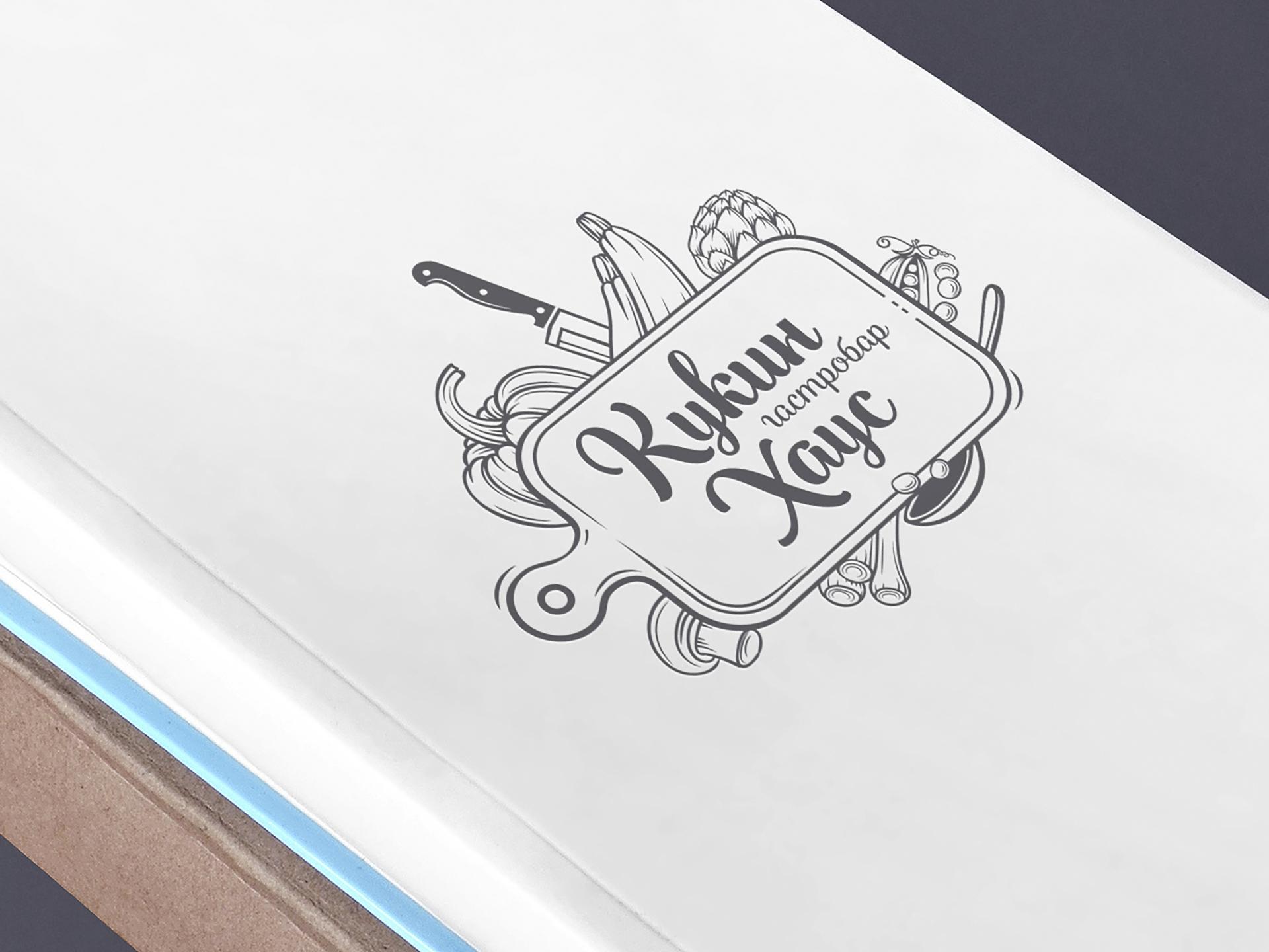 Дизайн логотипа для гастробара