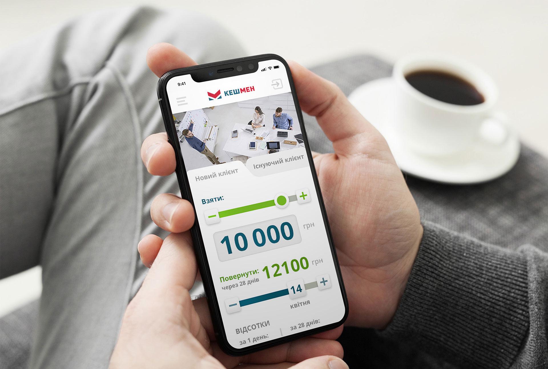 Разработка финансового сайта