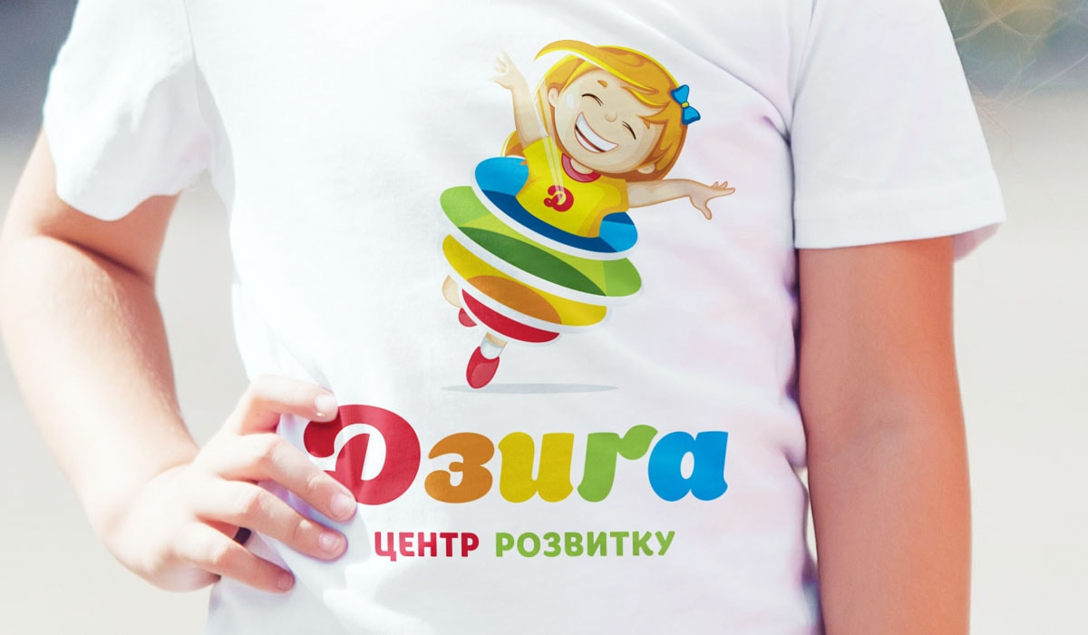"Дизайн логотипа центра развития ""Дзига"""