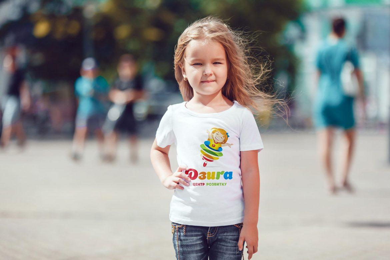 "логотип центра развития ""Дзига"""