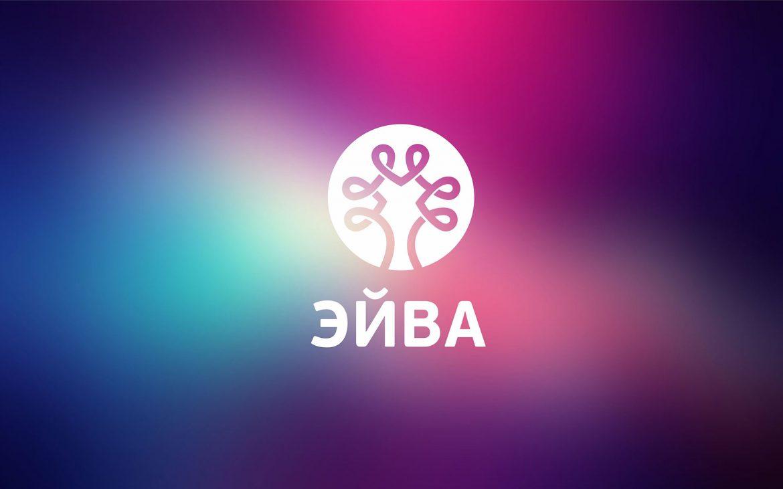 логотип медицинской компьютерной системы Эйва