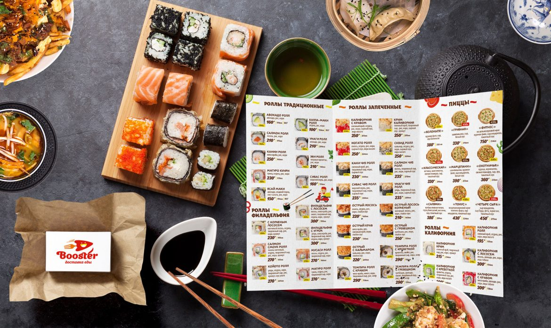 дизайн меню для суши ресторана