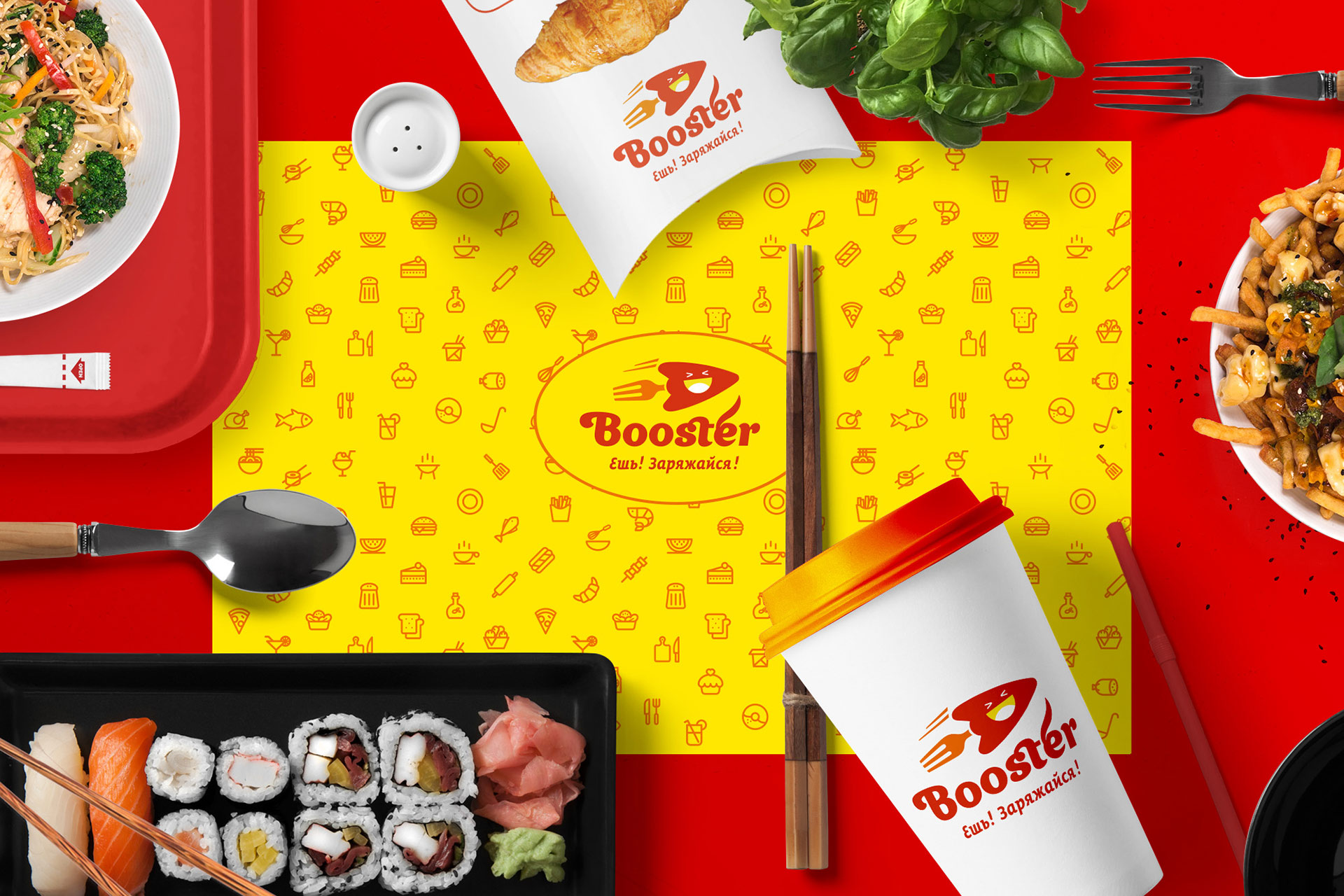 служба доставки суши и пиццы логотип