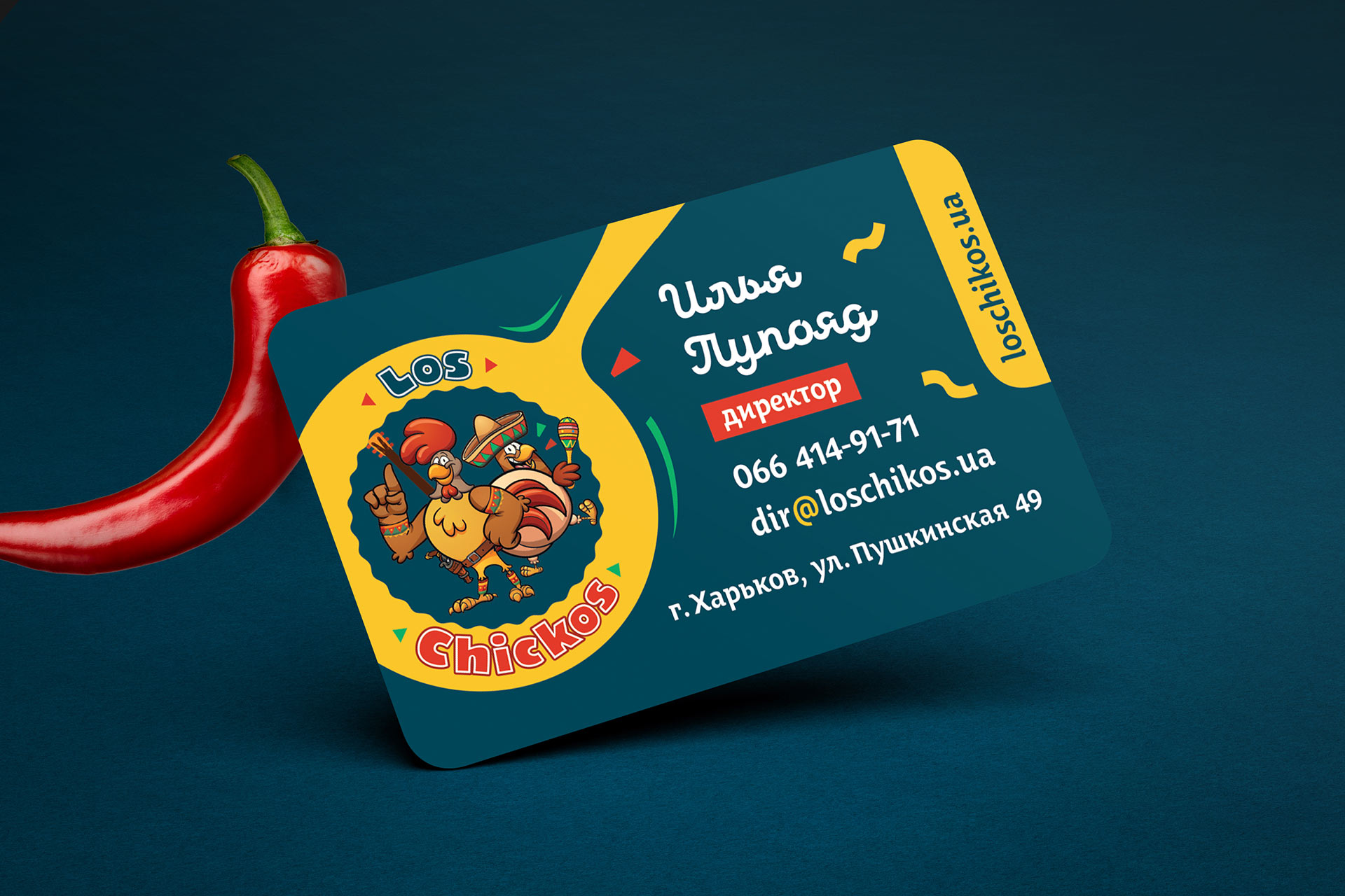 визитка мексиканского ресторана