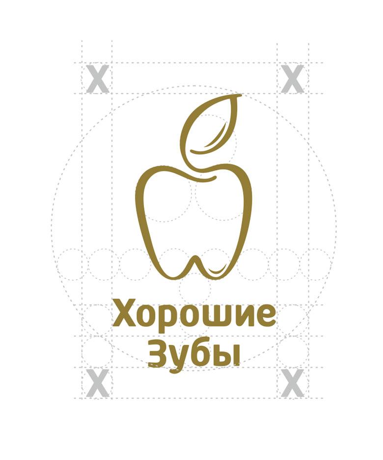 логотип стоматологии - яблоко
