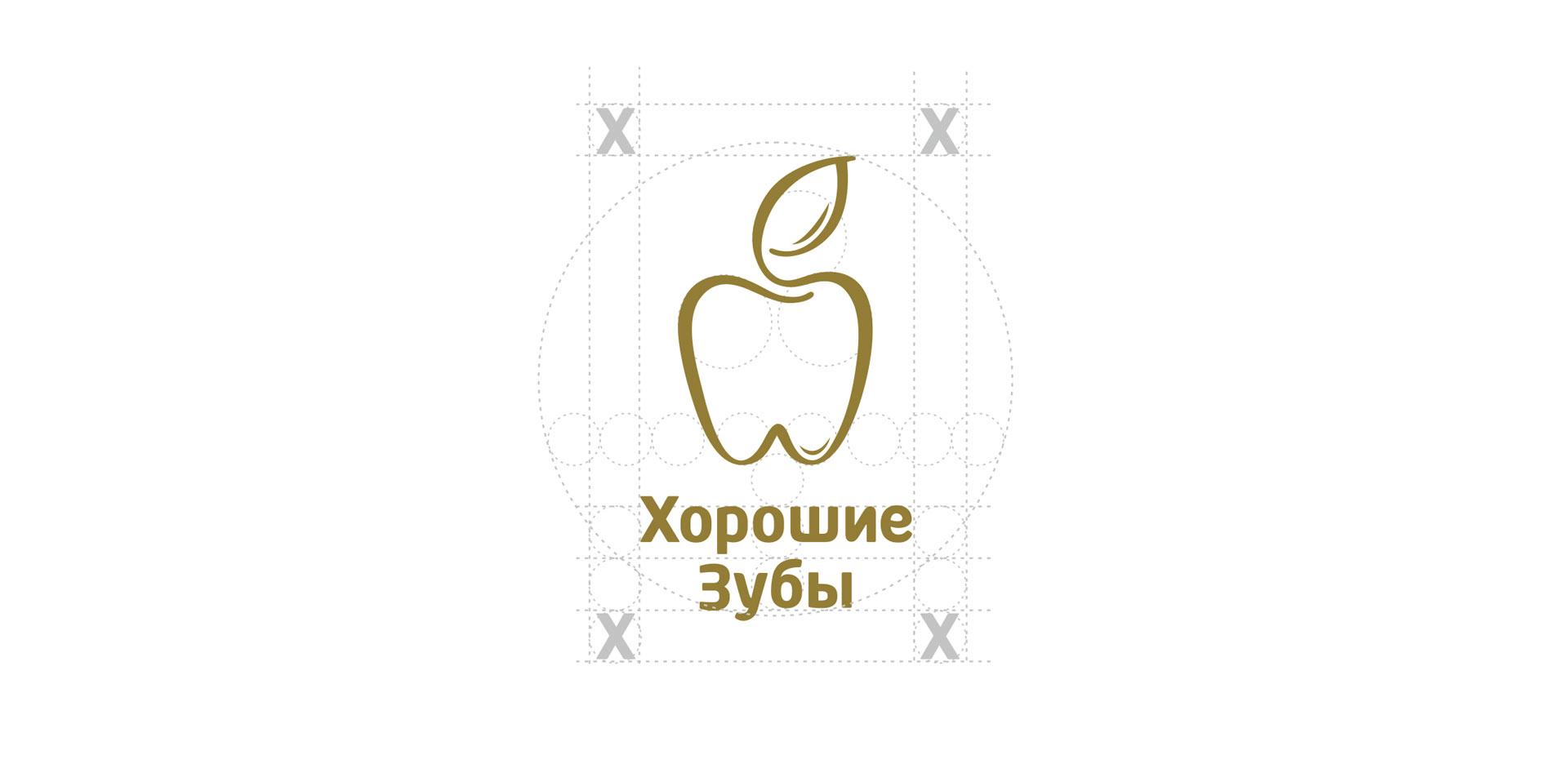логотип стоматологии яблоко