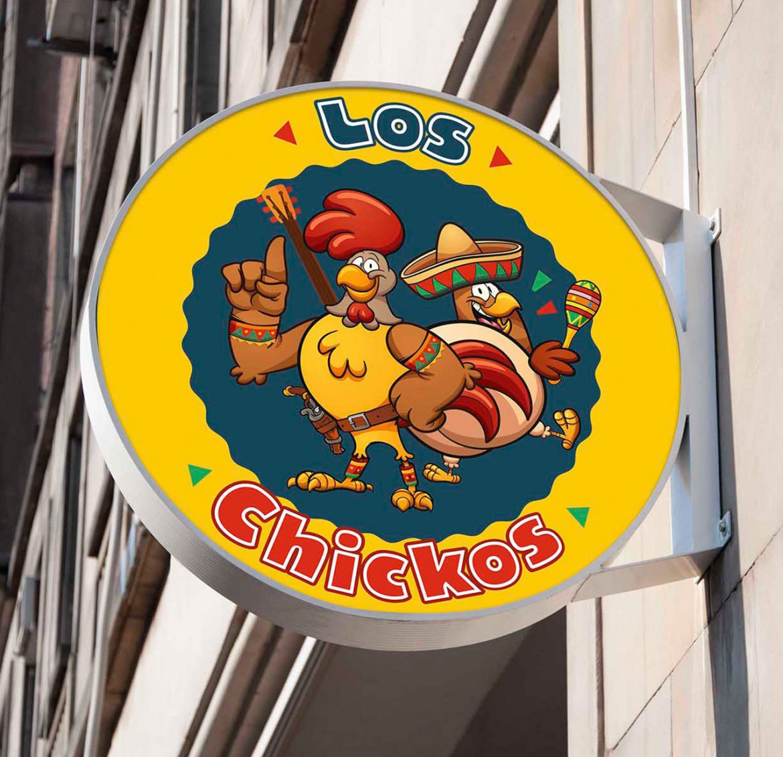 логотип мексиканского ресторана