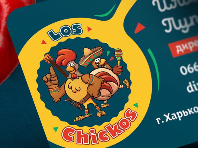Создание логотипа ресторана Los Chickos