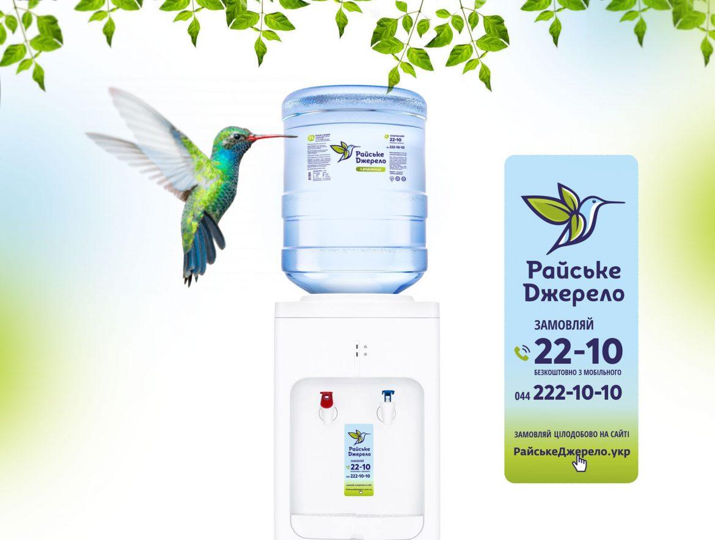 кулер для воды дизайн райське джерело