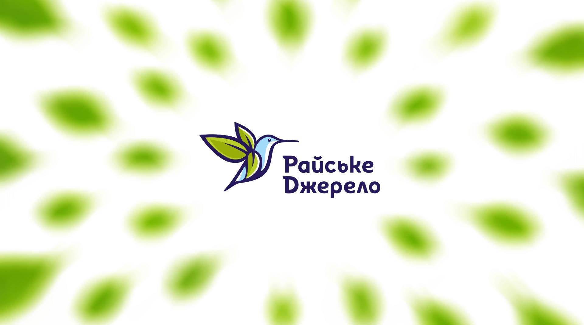 логотип колибри