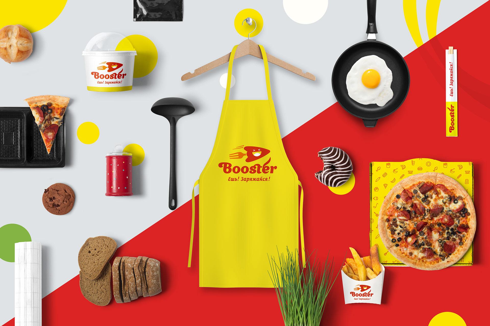 Booster логотип суши, служба доставки пиццы