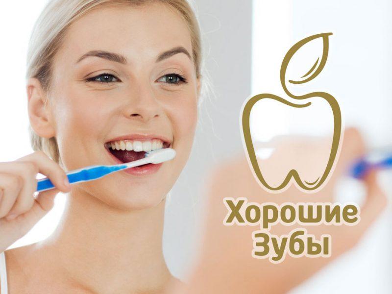 логотип стоматология