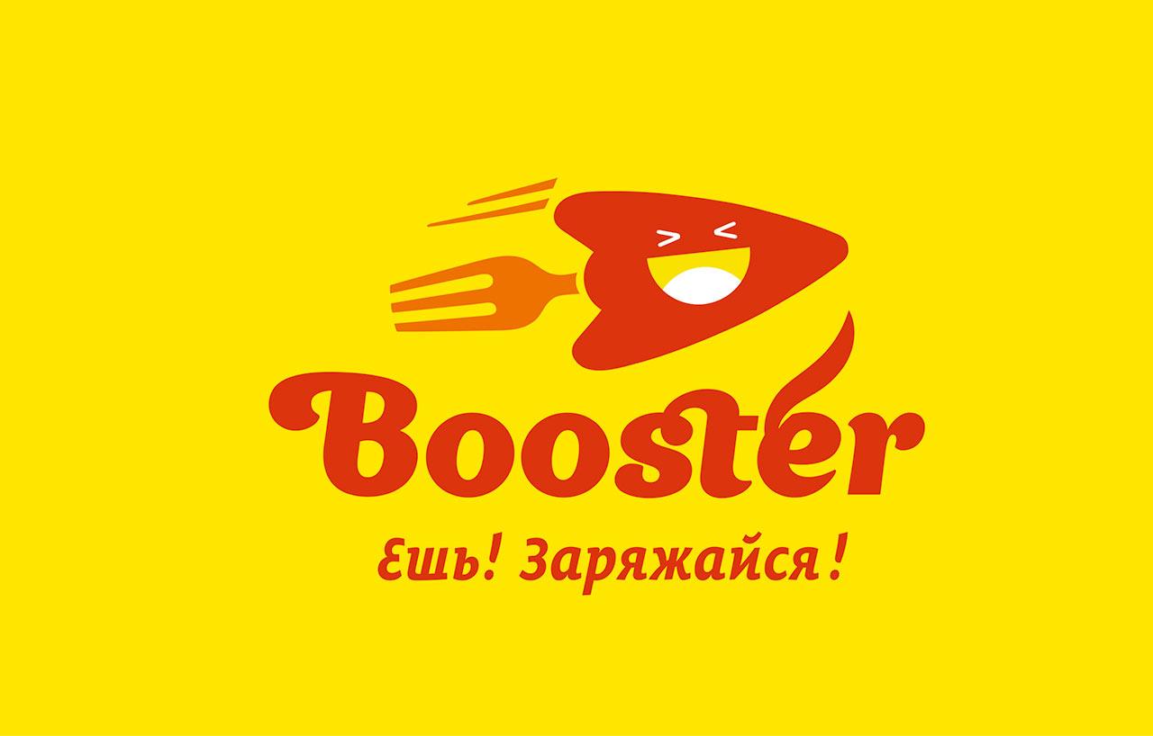 логотип службы доставки еды Booster