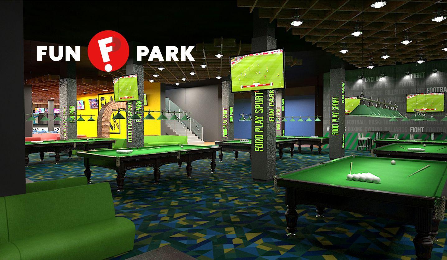 Fun Park биллиард