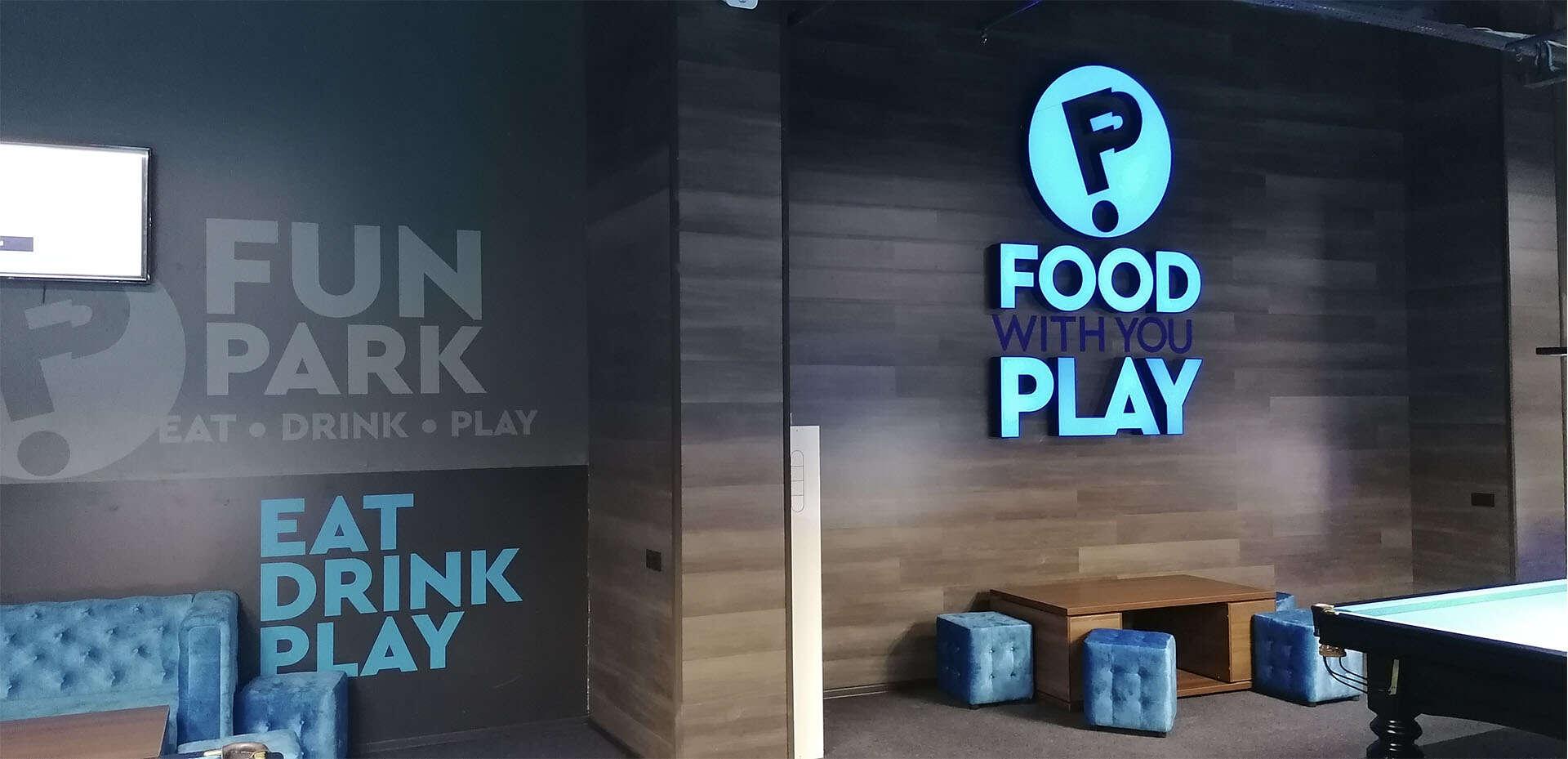 Игровой развлекательный центр FUN PARK. Разработка логотипа и брендбука