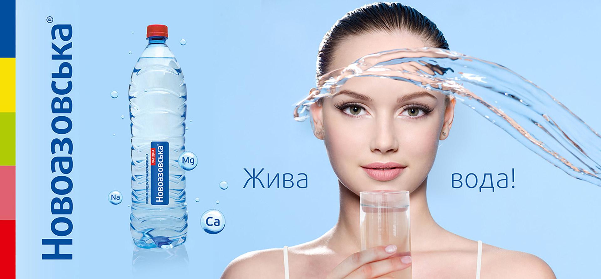 Дизайн этикетки для минеральной воды