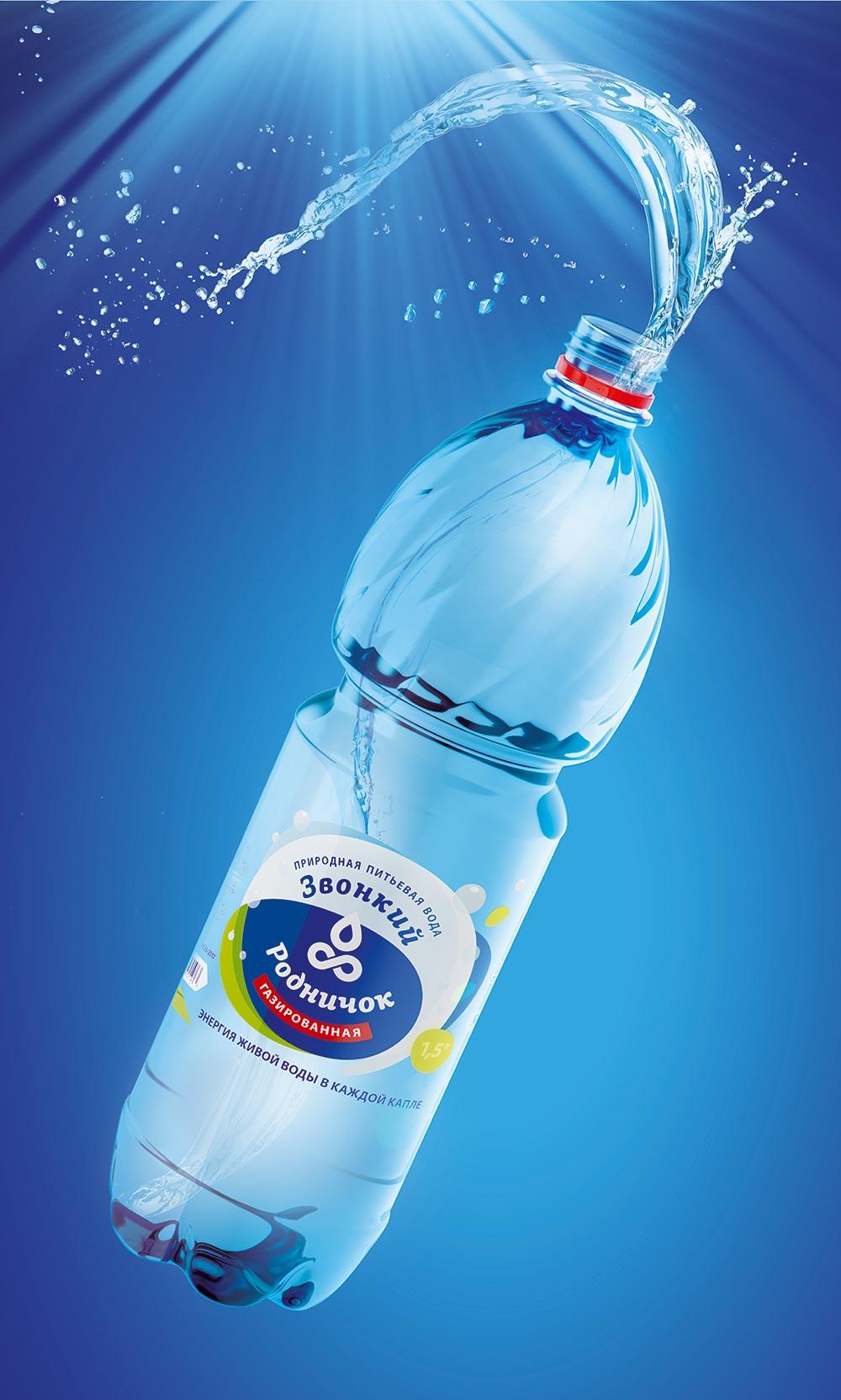 дизайн бутылки минеральной воды