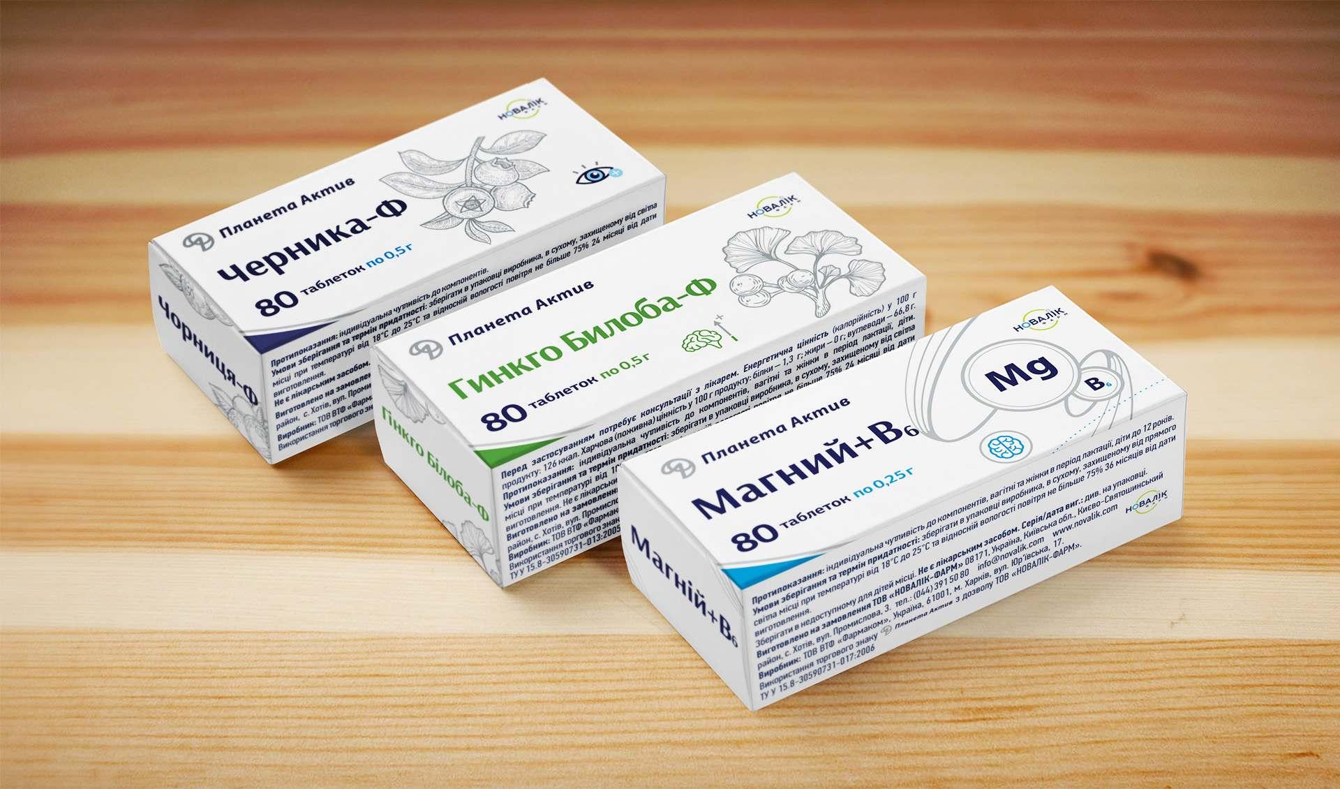 Магний Гингко Билоба Черника - создание медицинской упаковки