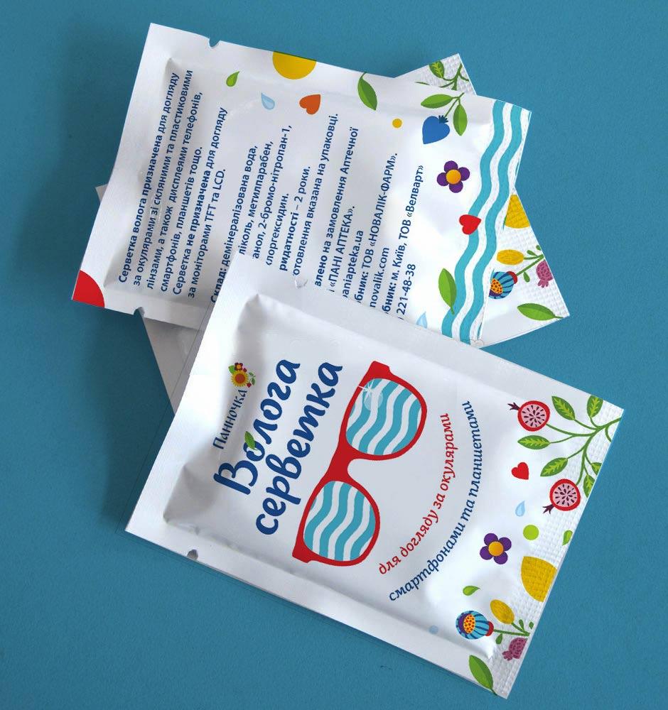 Влажные салфетки дизайн упаковки