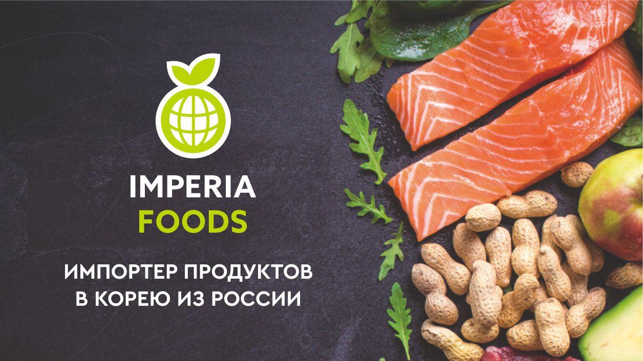 Сеть магазинов продуктов питания - логотип, брендбук