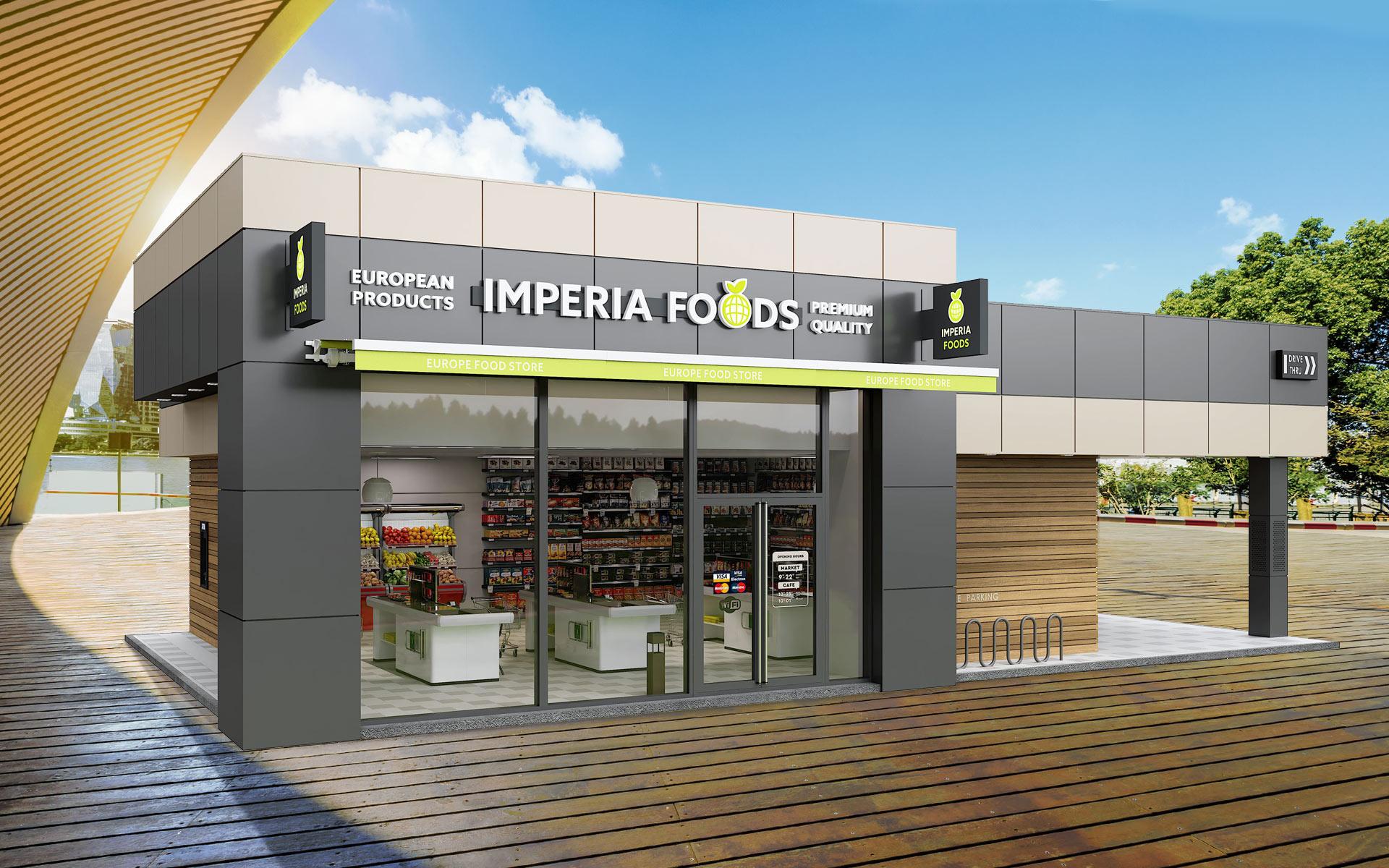 Сеть магазинов продуктов питания дизайн магазина, брендбук
