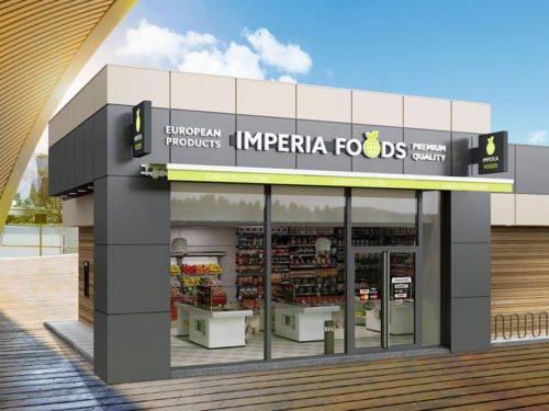 Сеть магазинов продуктов питания - брендинг