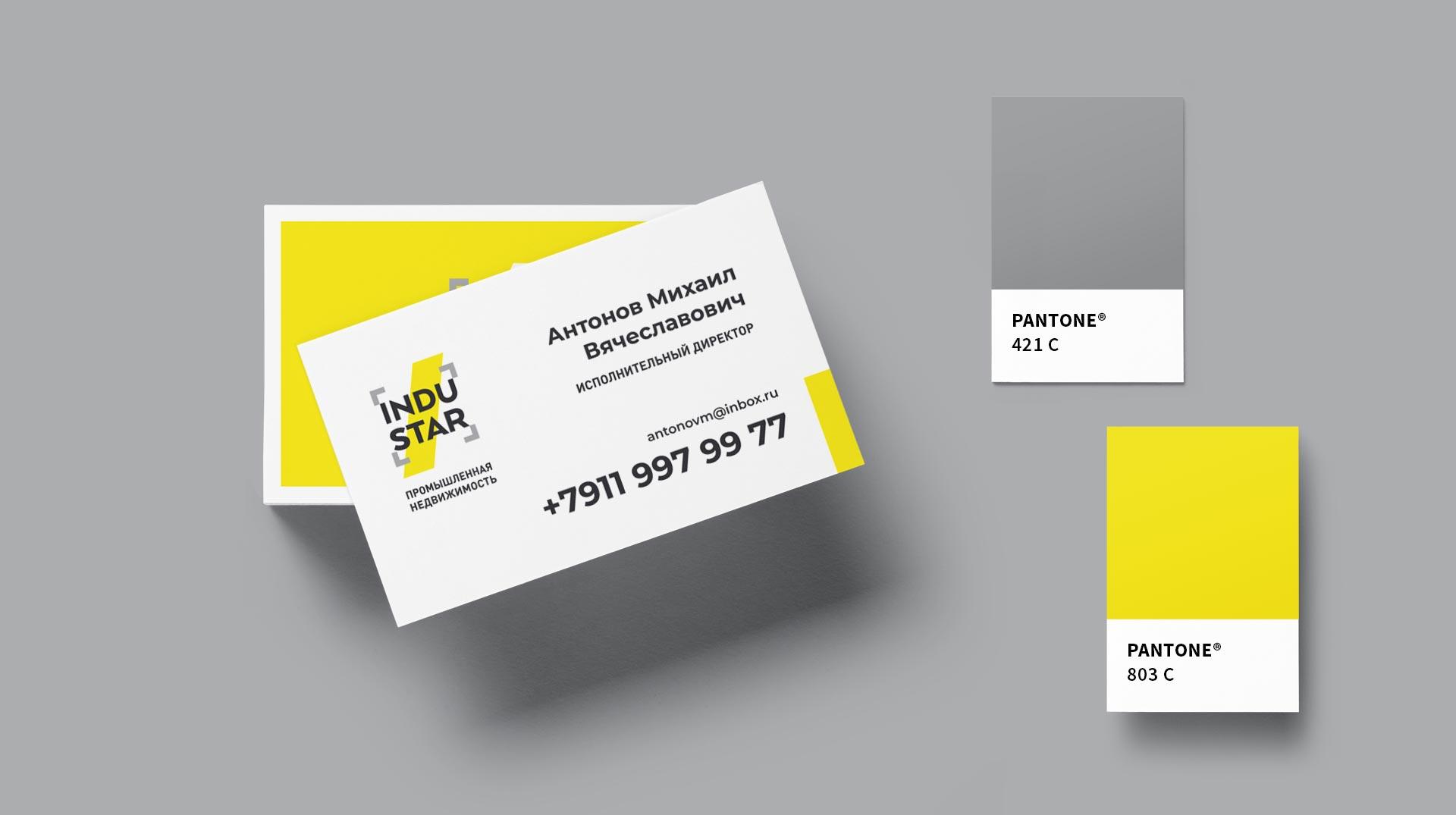 Фирменный стиль, визитка строительной компании