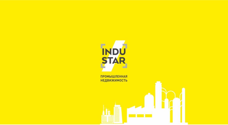 Логотип индустриальной компании