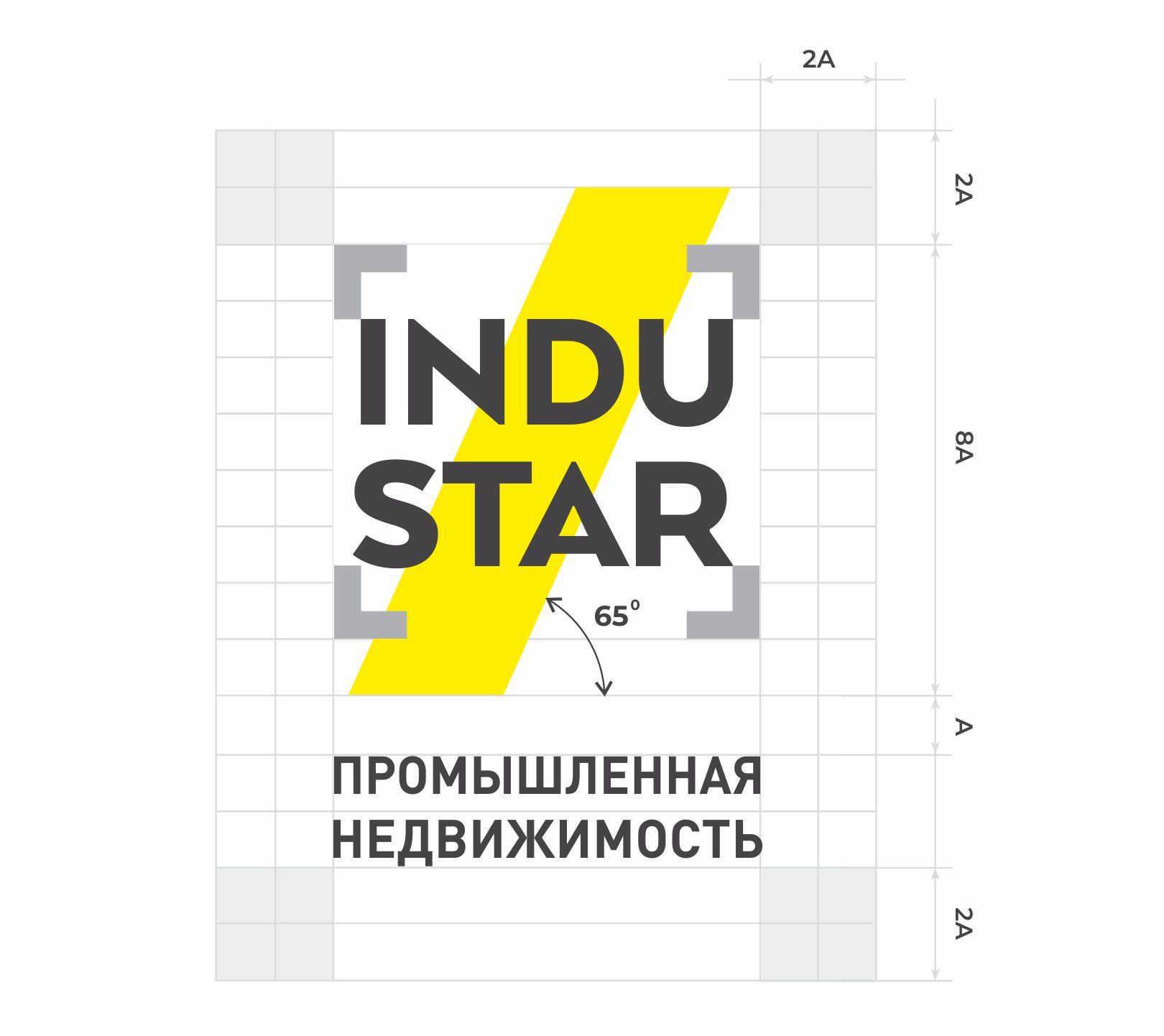Промышленная компания логотип