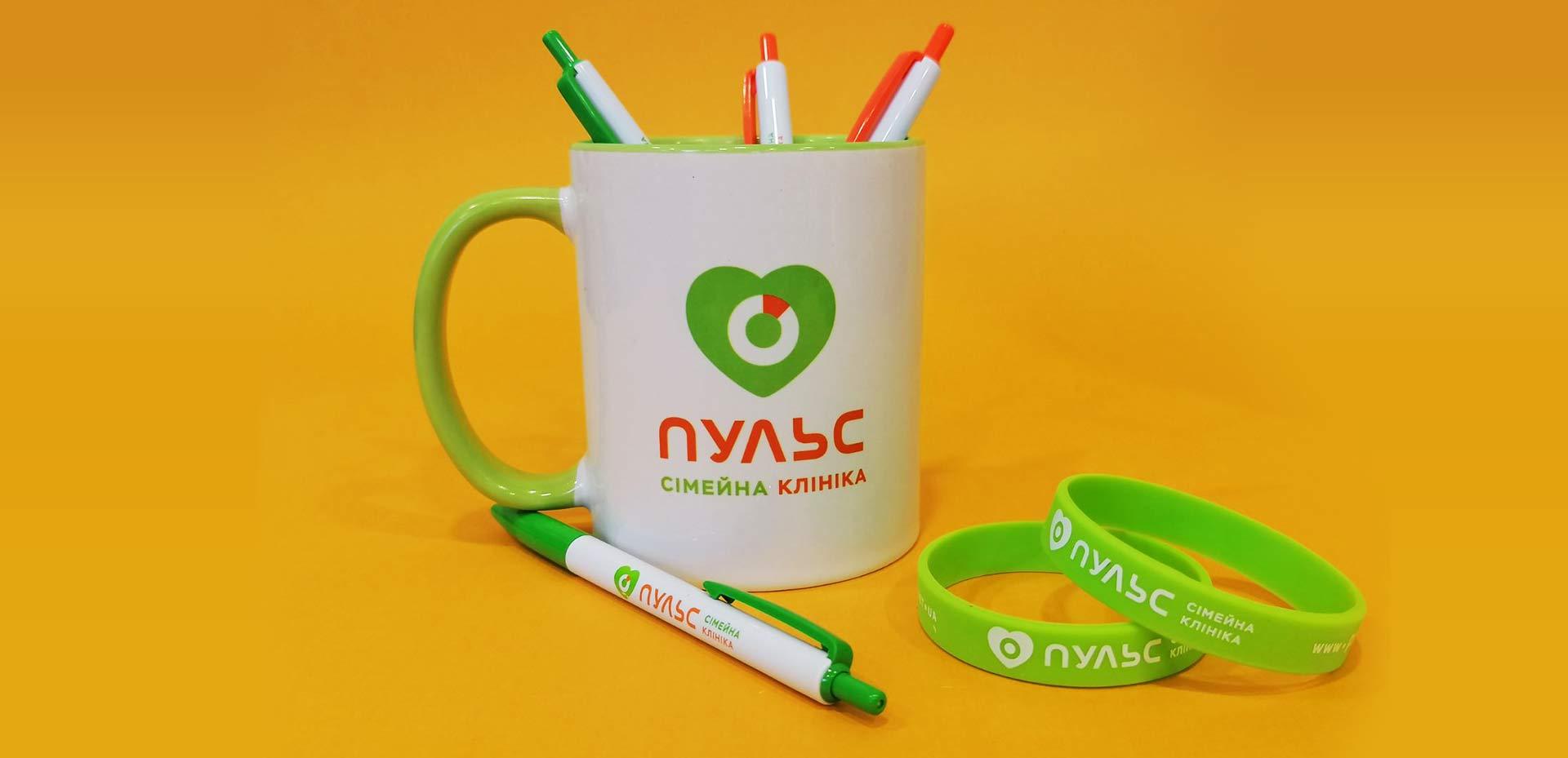 Чашка, ручка, подарочные сувениры медицинского центра