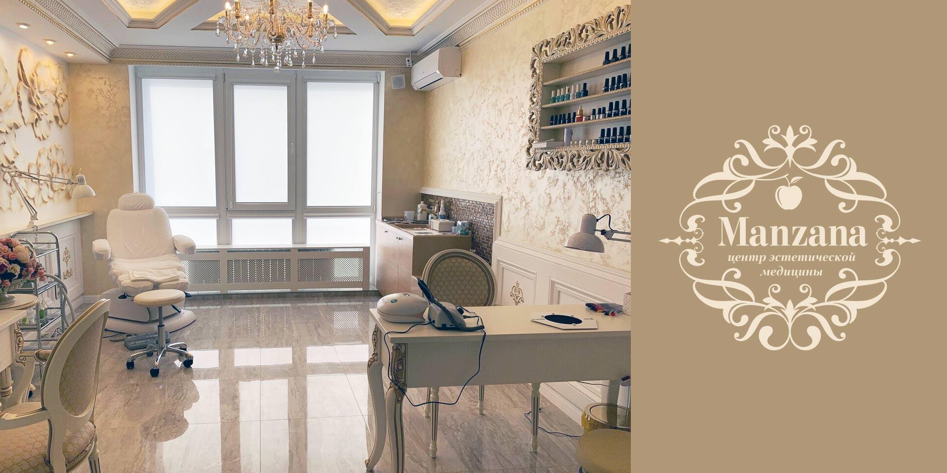 Косметологическая клиника брендинг