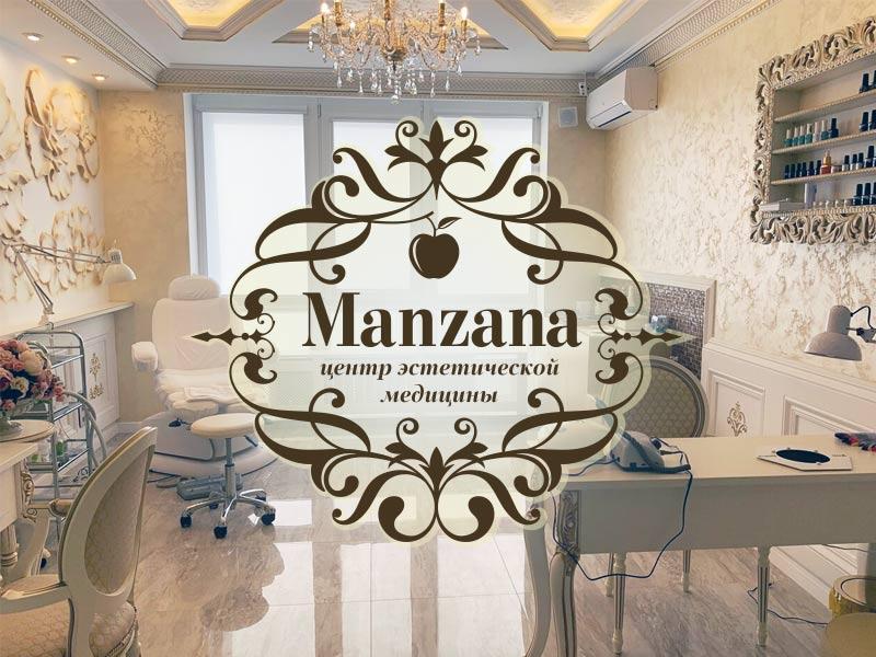 разработка логотипа косметологической клиники