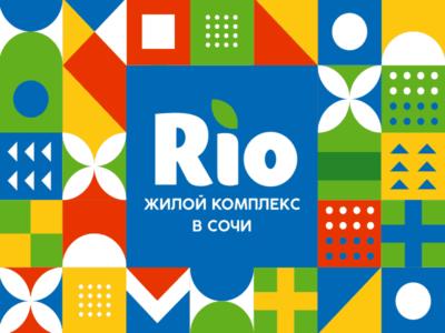 Логотип жилищного комплекса «Рио»