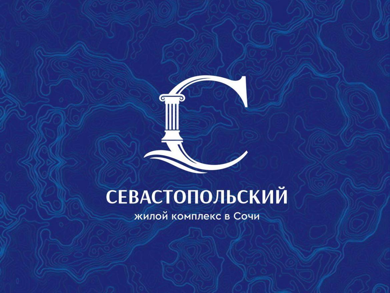 Логотип жилищного комплекса «Севастопольский»