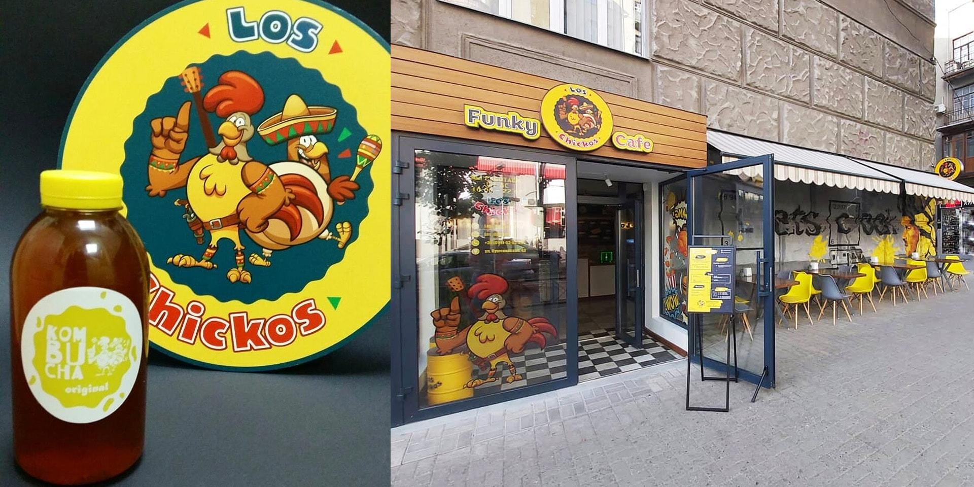 Создание логотипа ресторана